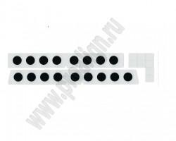 Ремкомплект отражателей мишеней TD/Elite Hunter 128-1395-3