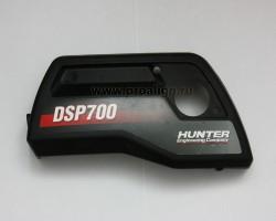 Корпусные детали серии DSP700