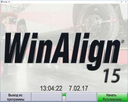 Обновление программы Winalign до последней версии 14.x (диск может отличаться от представленного)