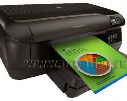 Принтер для консолей Hunter PA100/PA120/PA130